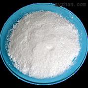 甲磺酸雷沙吉兰原料药现货供应|神经系统原料药厂家|161735-79-1