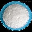 谷维素原料药现货供应|神经系统原料药厂家|11042-64-1