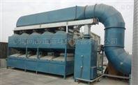 正蓝催化燃烧设备说明书CO环保设备生产厂家
