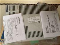 HMD 530-SL熱金屬檢測器