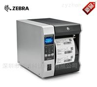 Zebra 工业打印机