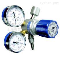 供应HGJ-O氧气减压器
