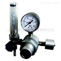 供应北京布?#36710;螲GJ-N1氩气减压器