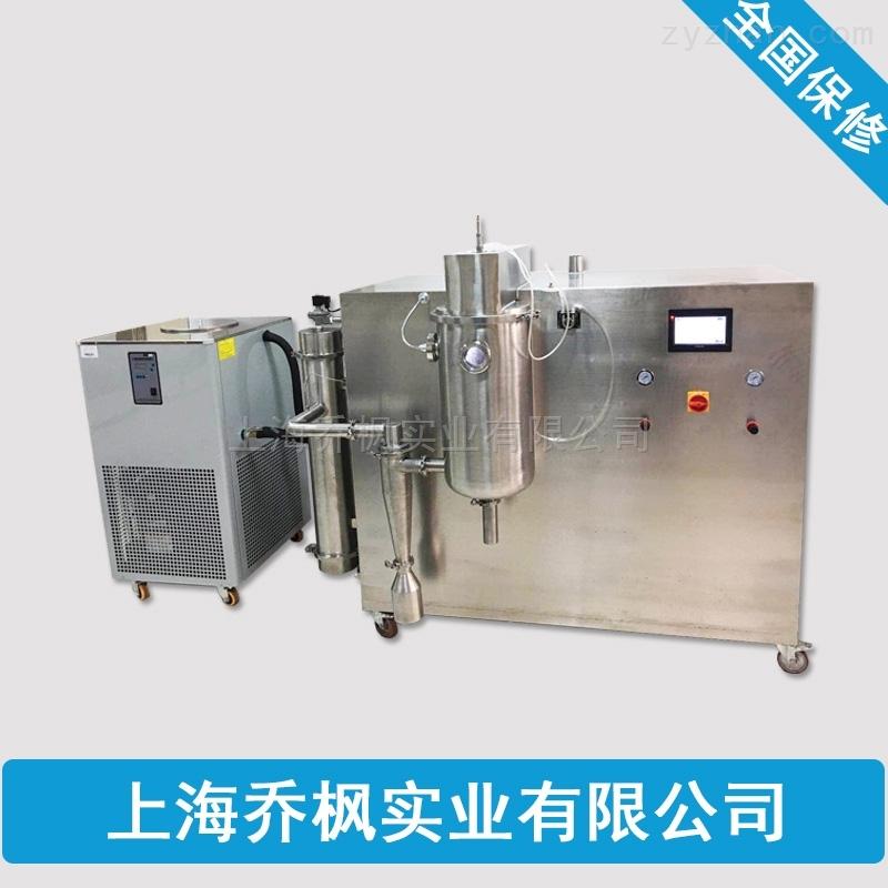 QFN-DW系列-低温喷雾干燥机
