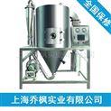 QFN-L系列-離心噴霧干燥機