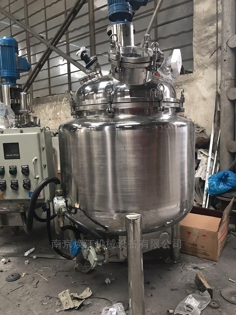 电加热配料罐产品特点