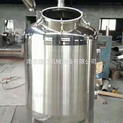 色水储罐作用原理