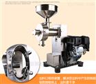 HK-860Q7.0匹强劲动力电机汽油五谷磨粉机批发