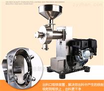 7.0匹強勁動力電機汽油五谷磨粉機批發
