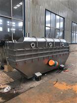 振动流化床干燥机应用范围