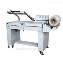 天津舜天食品行业半自动二合一L型封切机