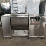 CH卧式槽型混合机 食品不锈钢搅拌机