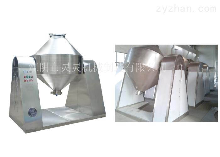 电加热  蒸汽加热 双锥回旋真空干燥机