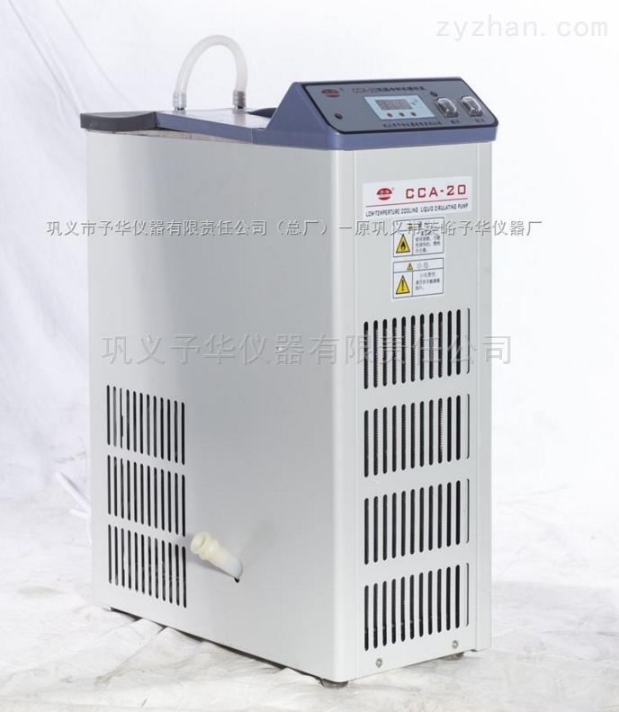 CCA-20迷你型低温冷却液循环泵