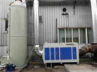 注塑機VOCS廢氣處理設備塑料廠除味環保設備