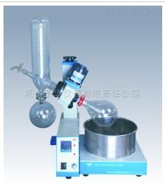 YRE-5299型旋转蒸发器