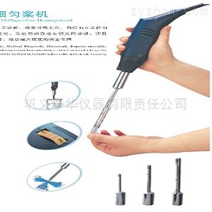 予华仪器超细匀浆机F8(F6/10)