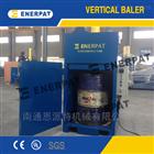 废品站回收专用油桶压扁机 品质保证