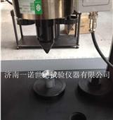 金属管扩口试验机