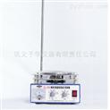 CL-200系列集熱式恒溫加熱磁力攪拌器