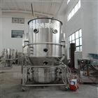 LPG-5LPG-50型绿茶提取液烘干离心喷雾干燥塔