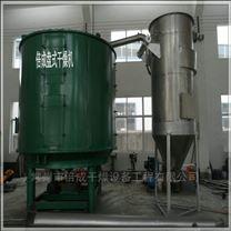 干氨酸干燥机快速连续水冷盘式烘干机
