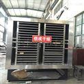 蜂皇浆真空冷冻干燥机