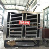 泥鰍干燥機免費實驗真空冷凍機