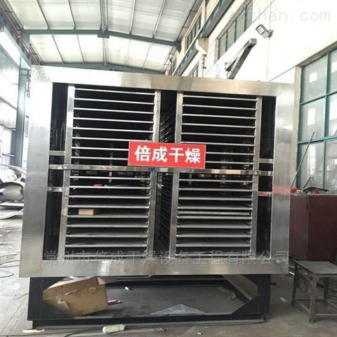 泥鳅干燥机免费实验真空冷冻机