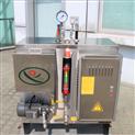 LDZK0.065-0.7-Z-48KW-宇益电热蒸汽发生器48KW工业节能小型锅炉