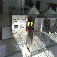 濟南大麥蟲微波干燥機廠家