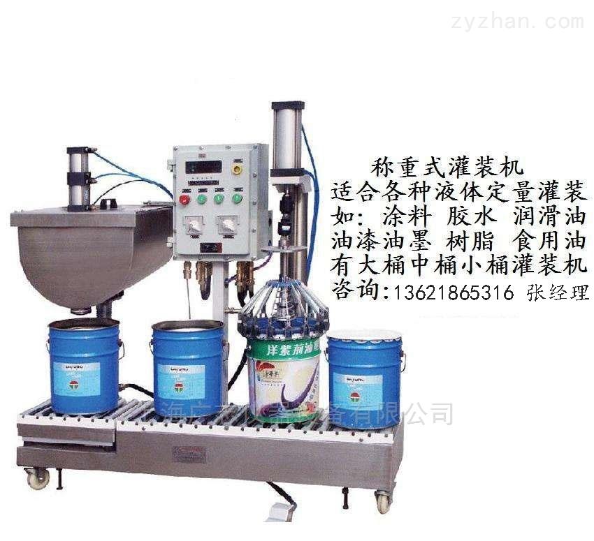 固化剂灌装机-5升固化剂灌装机18升胶水自动装桶机