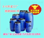 盐酸氟桂利嗪 30484-77-6