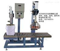 5升胶水灌装机18L胶水自动装桶机灌装设备