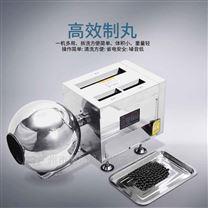 实验室专用小型中草药制丸机