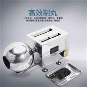 小型药店加工水丸蜜丸不锈钢制丸机