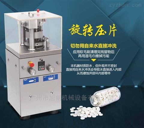 高产量咖啡片压片机
