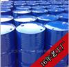 氯烯炔菊酯  54407-47-5