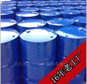 盐酸氟桂利嗪厂家原料  30484-77-6