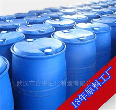 三羟甲基丙烷三缩水甘油醚  30499-70-8