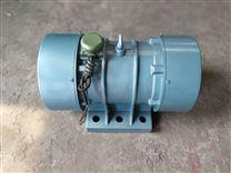 天津YJZ-18-6振動電機價格/宏達振動篩YZU振動電機