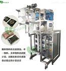 XY-800颗粒全自动分装机