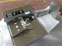 MH-SBJ50单张数标机|卡片计数器|名片计数器|说明书计数器