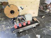 臺式自動平面貼標機