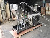 衛生級乳化泵 均質機 不銹鋼304乳化機