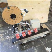 MH-L50P台式自动平面贴标机