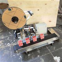 MH-L50P自动平面贴标机