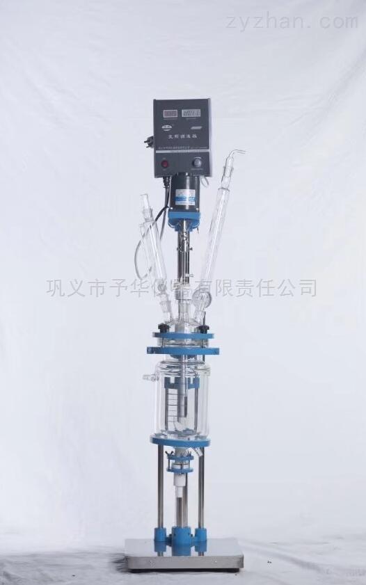 小型多功能反应器采用高硼硅玻璃厂家直销