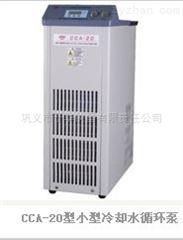 CCA-20予华供应 小型冷却水循环泵