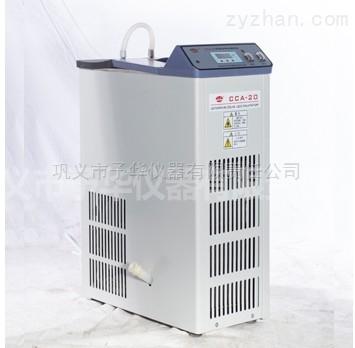 小型冷却水循环泵,台式迷你型,经济适用